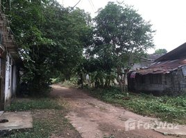 N/A Property for sale in Khlung, Chanthaburi 4 Rai Land With House For Sale In Khlung