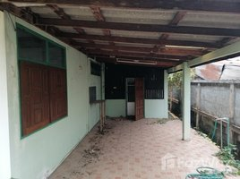 4 Bedrooms Property for sale in Nai Wiang, Phrae 4 Bedroom House With 1 Rai Land For Sale In Phrae