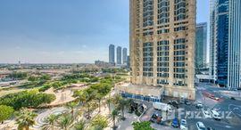 Available Units at Al Waleed Paradise