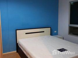 1 Bedroom Condo for sale in Bang Kaeo, Samut Prakan Lumpini Mega City Bangna