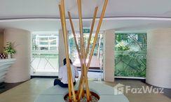 Photos 2 of the 前台大堂 at The Feelture Condominium