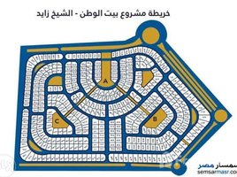 N/A Land for sale in Sheikh Zayed Compounds, Giza Beit Al Watan