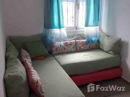 6 غرف النوم فيلا للبيع في NA (Skhirate), Rabat-Salé-Zemmour-Zaer OPPORTUNITE jolie villa à 50m de la plag