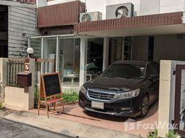 3 Bedrooms Property for rent in Khlong Tan Nuea, Bangkok Townhouse Sukhumvit 47 for Rent