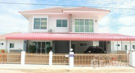 Available Units at Roongruang Quality House 2