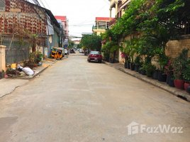 金边 Tuol Tumpung Ti Muoy Other-KH-67882 N/A 土地 售