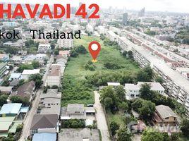 曼谷 Lat Yao 15 Land For Sale In Vibhavadi N/A 土地 售