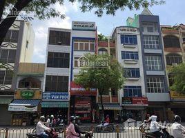 Studio House for sale in Ben Nghe, Ho Chi Minh City Bán nhà mặt tiền phố đi bộ Nguyễn Huệ - Huỳnh Thúc Kháng, P. Bến Nghé, quận 1, 4.5x18m, trệt, 8 lầu