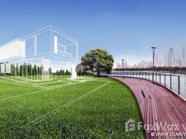 N/A Land for sale in Sobha Hartland, Dubai The Hartland Villas