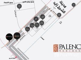 3 غرف النوم فيلا للبيع في New Zayed City, الجيزة Vye Sodic