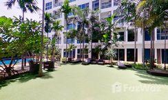 Photos 1 of the Communal Garden Area at Nam Talay Condo