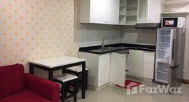 Available Units at Le Rich at Aree Station