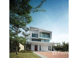 Selangor Dengkil Cyberjaya 9 卧室 房产 售