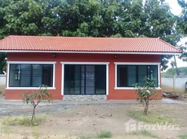 2 Bedrooms Property for sale in Don Pao, Chiang Mai Single House In Hang Dong