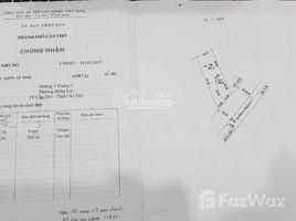 芹苴市 Hung Loi Bán đất MT đường 3/2 DT 1.057m2, Q Ninh Kiều - 45tr/m2 (5p đến Bến Ninh Kiều) N/A 土地 售
