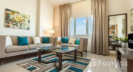 Available Units at Suburbia Tower 1
