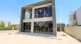 Available Units at Sidra Villas II