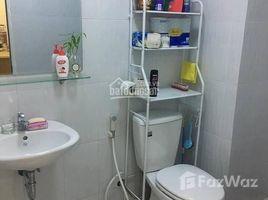 同奈省 Quang Vinh Thanh Bình Plaza 2 卧室 公寓 租