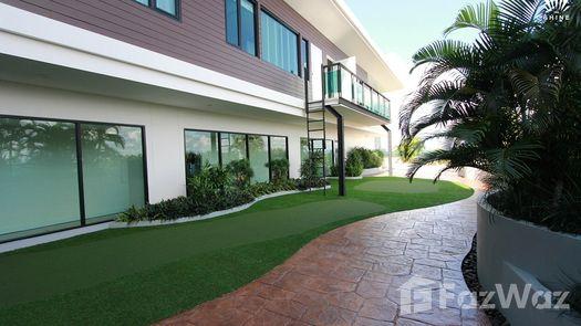 Photos 1 of the Communal Garden Area at The Shine Condominium
