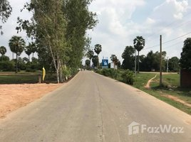 N/A Land for sale in Ponsang, Phnom Penh Other-KH-58933