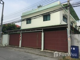 2 Bedrooms Townhouse for rent in Samrong Nuea, Samut Prakan Private Townhouse with Nice Rooftop near to Bearing BTS