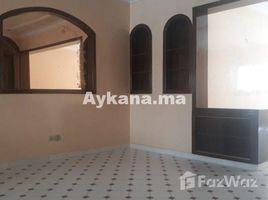 Rabat Sale Zemmour Zaer Na Agdal Riyad Vente Appartement Rabat Agdal REF 857 3 卧室 住宅 售
