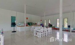 Photos 1 of the On Site Restaurant at Energy Seaside City - Hua Hin