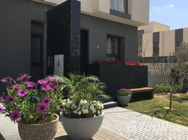 Cairo Town House Middle For sale at Compound- Al Burouj 3 卧室 联排别墅 售
