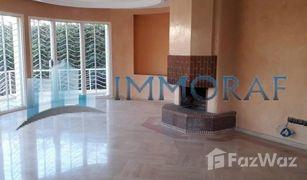 6 غرف النوم عقارات للبيع في NA (Anfa), الدار البيضاء الكبرى