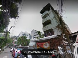 13 Bedrooms House for sale in Thanon Phaya Thai, Bangkok Commercial building at Pantip Plaza