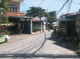 同奈省 Thong Nhat Nhà mặt tiền kinh doanh buôn bán Nguyễn Văn Hoa, 2 tỷ 680 triệu thương lượng, LH: +66 (0) 2 508 8780 2 卧室 屋 售
