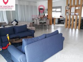 5 غرف النوم فيلا للبيع في , Rabat-Salé-Zemmour-Zaer Villa moderne à vendre sur Harhoura
