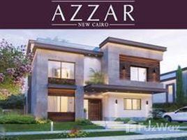 3 غرف النوم شقة للبيع في التجمع الخامس, القاهرة Azzar 2