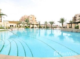 3 Bedrooms Apartment for sale in Al Ramth, Dubai Al Ramth