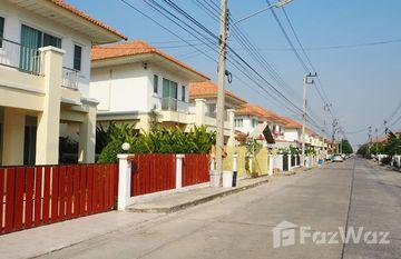 Baan Boondaree Rangsit – Klong 2 in Khlong Nueng, Pathum Thani
