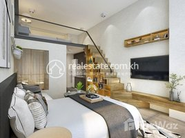 1 Bedroom Property for sale in Boeng Kak Ti Pir, Phnom Penh Royal Park Condo