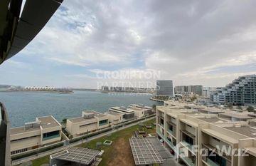 Al Rahba in Al Muneera, Abu Dhabi