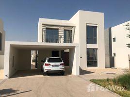 4 Bedrooms Property for rent in EMAAR South, Dubai Golf Links