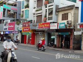 胡志明市 Ward 17 Cho thuê nhà HXH 8m Nguyễn Cửu Vân, Q. Bình Thạnh, DT 4.5x20m 1 trệt 2 lầu giá 25 tr/th 开间 屋 租