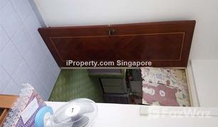 1 Bedroom Property for sale in Telok blangah way, Central Region TELOK BLANGAH CRESCENT