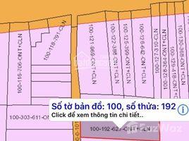 N/A Land for sale in Phuoc An, Dong Nai MT Hùng Vương, 623m2, 150m2 thổ cư, cách MT 20m, giá 4 tỷ, TL nhẹ, chính chủ, LH +66 (0) 2 508 8780