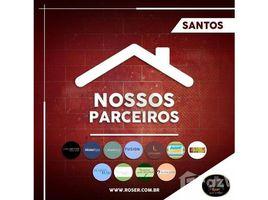圣保罗州一级 Santos SANTOS 3 卧室 屋 售