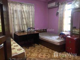 South Okkalapa, ရန်ကုန်တိုင်းဒေသကြီး 5 Bedroom House for rent in Yangon တွင် 5 အိပ်ခန်းများ အိမ် ငှားရန်အတွက်