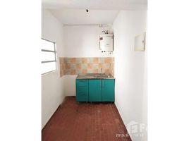 Chaco ARBO Y BLANCO al 500 2 卧室 住宅 售