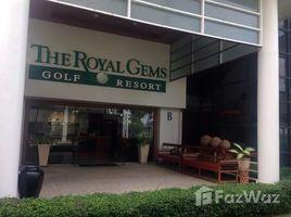 1 Bedroom Condo for sale in Sala Ya, Nakhon Pathom Royal Gems Golf Resort