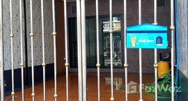 Available Units at Baan Sena Villa 84