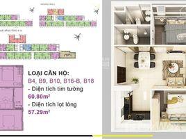 2 Phòng ngủ Căn hộ bán ở Bình Chiểu, TP.Hồ Chí Minh Cao ốc TDH - Bình Chiểu