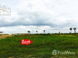 N/A Land for sale in Prey Sa, Phnom Penh Other-KH-86008
