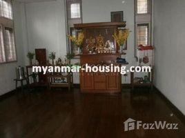 တာမွေ, ရန်ကုန်တိုင်းဒေသကြီး 7 Bedroom House for sale in Tamwe, Yangon တွင် 7 အိပ်ခန်းများ အိမ် ရောင်းရန်အတွက်