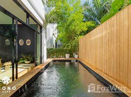 3 Bedrooms Villa for sale in Ko Kaeo, Phuket Mono Loft House Koh Keaw